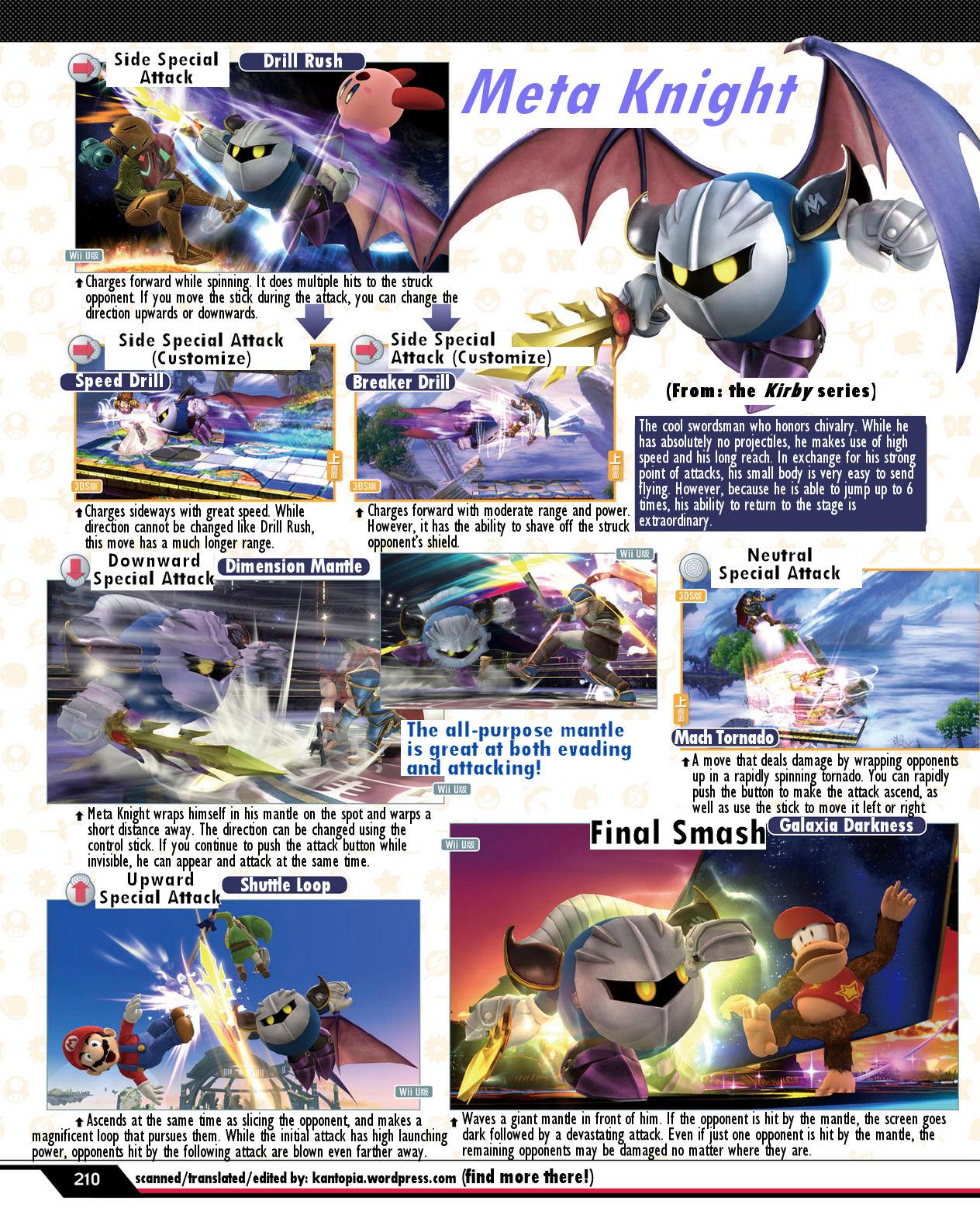 Meta Knight est-il toujours aussi abusé ? Page210translate